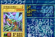 FlyingKamakiri1-GB8-JP-VG