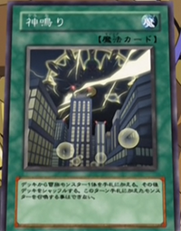 LightningCrash-JP-Anime-GX