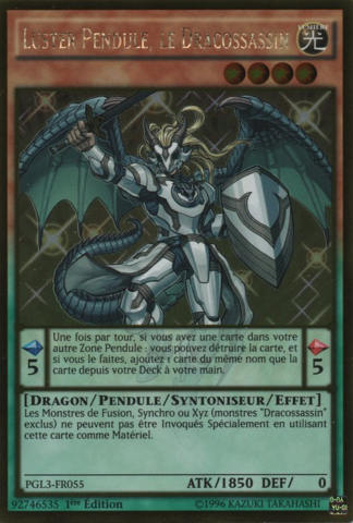 File:LusterPendulumtheDracoslayer-PGL3-FR-GUR-1E.png