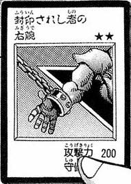 File:RightArmoftheForbiddenOne-JP-Manga-DM.png