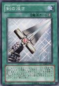 SwordofSparkles-ANPR-JP-C