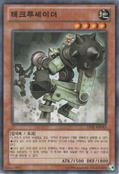 TackleCrusader-LVAL-KR-C-UE