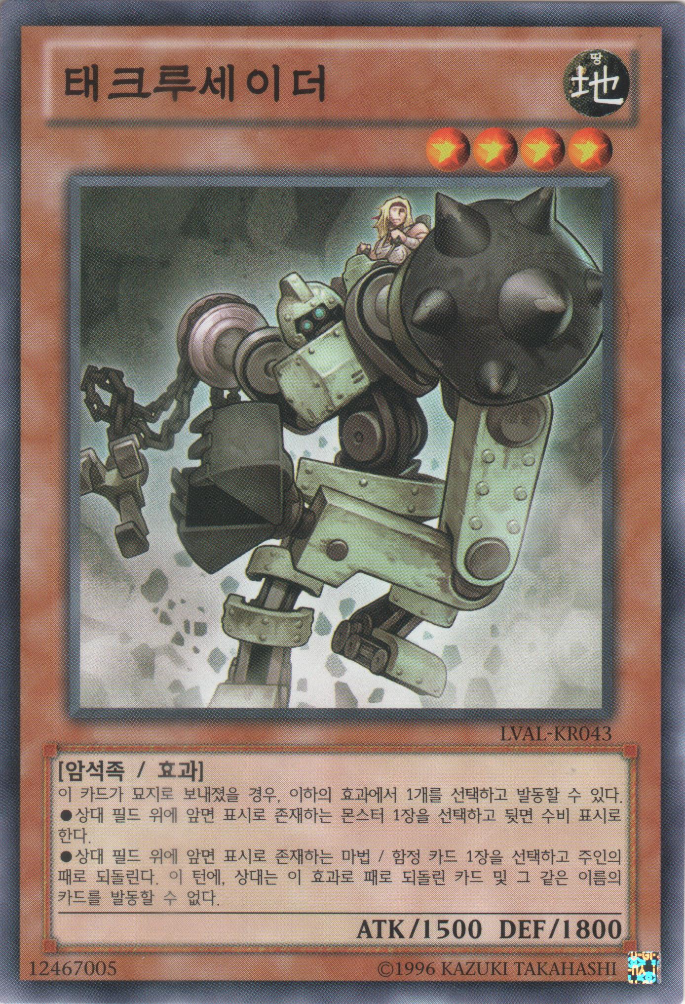 card tips tackle crusader yu gi oh fandom powered by wikia