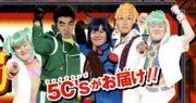 5C's cast