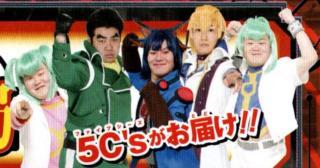 File:5C's cast.jpg