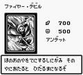 FireReaper-DM1-JP-VG.png