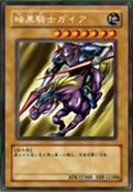 GaiatheFierceKnight-JP-Anime-DM-2