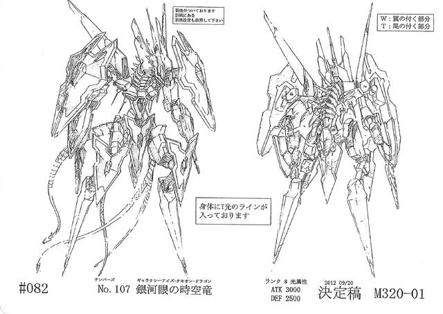 File:Number107GalaxyEyesTachyonDragon-JP-Anime-ZX-ConceptArt.png