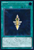 RankUpMagicAstralForce-TRC1-JP-UtR