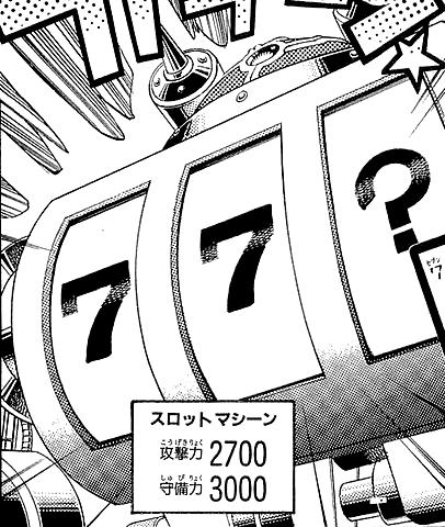 File:7Completed-JP-Manga-DM-NC-ATK.png
