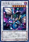 AncientPixieDragon-PP15-JP-ScR