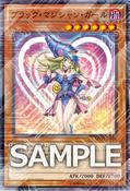 DarkMagicianGirl-MVPL-JP-OP
