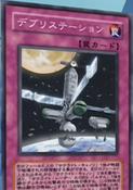 DebrisStation-JP-Anime-GX