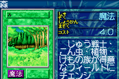 File:Forest-GB8-JP-VG.png