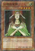 GoddesswiththeThirdEye-JP-Anime-ZX