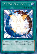 MiracleFusion-SD27-JP-C