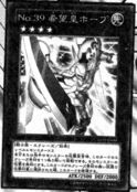 Number39Utopia-JP-Manga-DZ