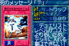 File:SpiritMessageA-GB8-JP-VG.png