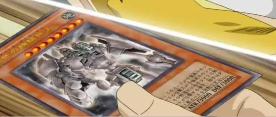 File:AncientGearGolem-JP-Anime-5D.png