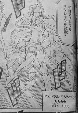 File:AstralMagician-JP-Manga-ZX-NC.png
