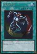CreatureSwap-GS04-JP-GUR