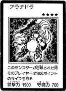 Granadora-JP-Manga-DM