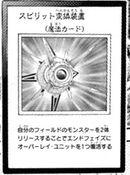 SpiritConverter-JP-Manga-ZX