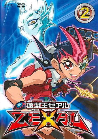 File:ZEXAL DVD 2.jpg