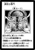 ZeroGateoftheVoid-JP-Manga-5D