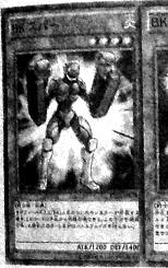 File:BattlinBoxerSparrer-JP-Manga-DZ.png