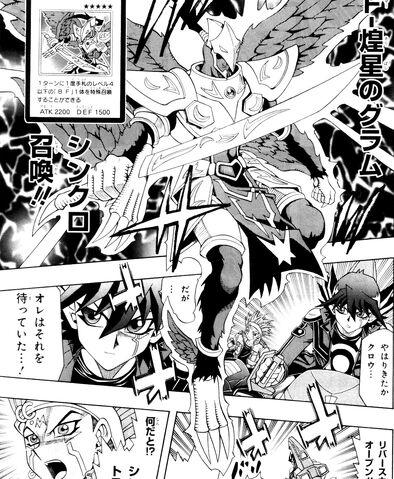 File:BlackwingGramtheShiningStar-JP-Manga-5D-NC.jpg