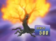 BurningAlgae-JP-Anime-GX-NC