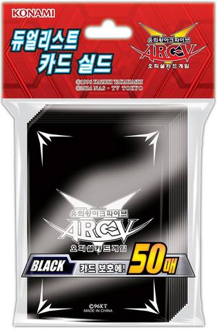 File:Sleeve-Logo-AV-Black.png
