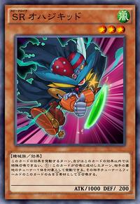 SpeedroidOhajikid-JP-Anime-AV