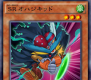 Episode Card Galleries:Yu-Gi-Oh! ARC-V - Episode 055 (JP)
