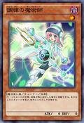 TuningMagician-JP-Anime-AV