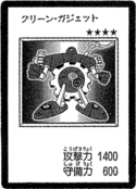 GreenGadget-JP-Manga-DM