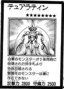 Tualatin-JP-Manga-R
