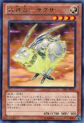 BujingiHare-LVAL-JP-R