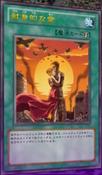DevotedLove-JP-Anime-ZX