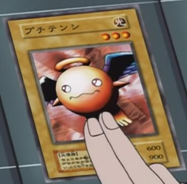 File:PetitAngel-JP-Anime-DM.png