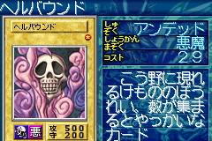 File:ShadowSpecter-GB8-JP-VG.png