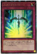 StarlightRoad-TRC1-JP-CR