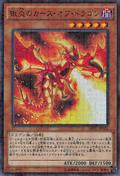 CurseofDragonfire-MP01-JP-MLUR