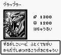 Grappler-DM1-JP-VG.png