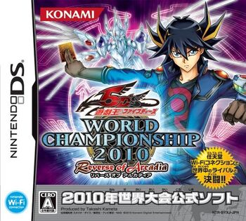 Yu-Gi-Oh! 5D's World Championship 2010: Reverse of Arcadia Game Guide promotional card