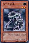 AncientGear-EE04-JP-C