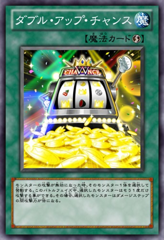 File:DoubleorNothing-JP-Anime-ZX.png