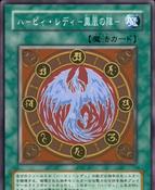 HarpieLadyPhoenixFormation-JP-Anime-DM