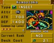 Kumootoko-DOR-EN-VG